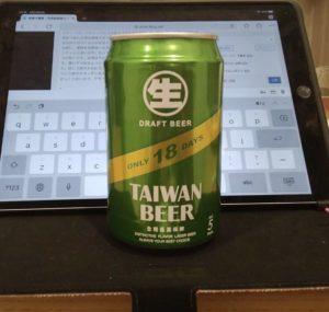 台湾 ドリンク
